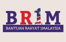 Sebab Gagal dan Syarat Kelayakan Permohonan BR1M 2017