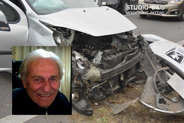 Η επίσημη ανακοίνωση της αστυνομίας για το τροχαίο που στοίχισε τη ζωή στον Φίλιππο Κόντη