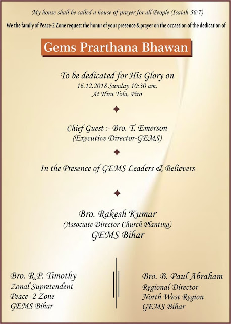 Gems Invites For The Dedication Ceremony Of House Of Prayer In Bihar