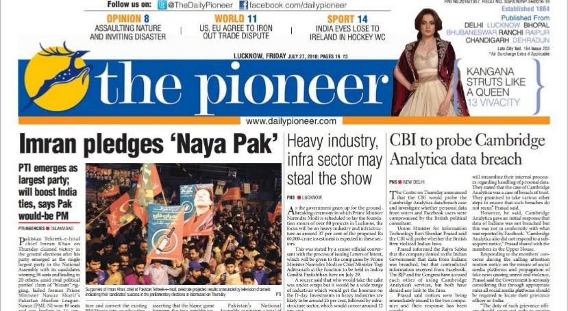 Hindi Amar News Paper Today Ujala