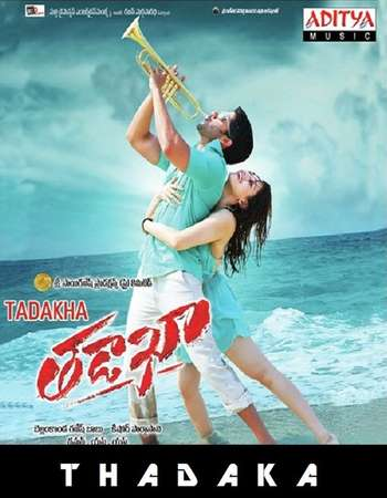 Tadakha 2013 UNCUT Hindi Dual Audio HDRip Full Movie Download