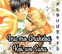 Inu mo Arukeba Koi wo Suru