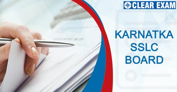 Karnatka SSLC Board