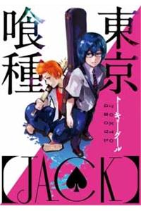 Tokyo Kushu - Jack