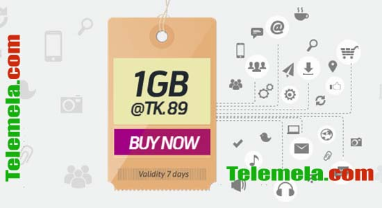 Grameenphone 1GB 89Tk Internet Package