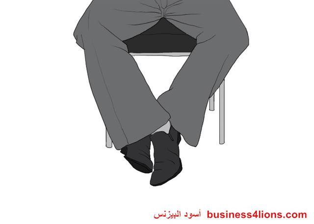 غلق الكاحلين - لغة الجسد