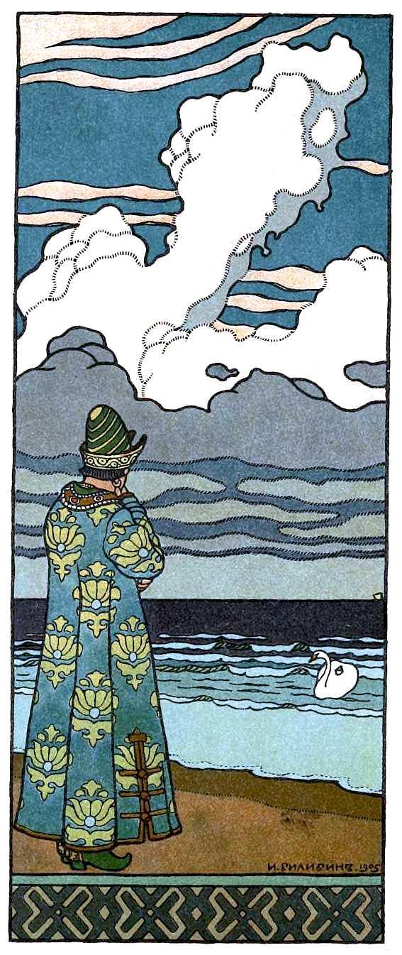 a 1905 Russian children's book