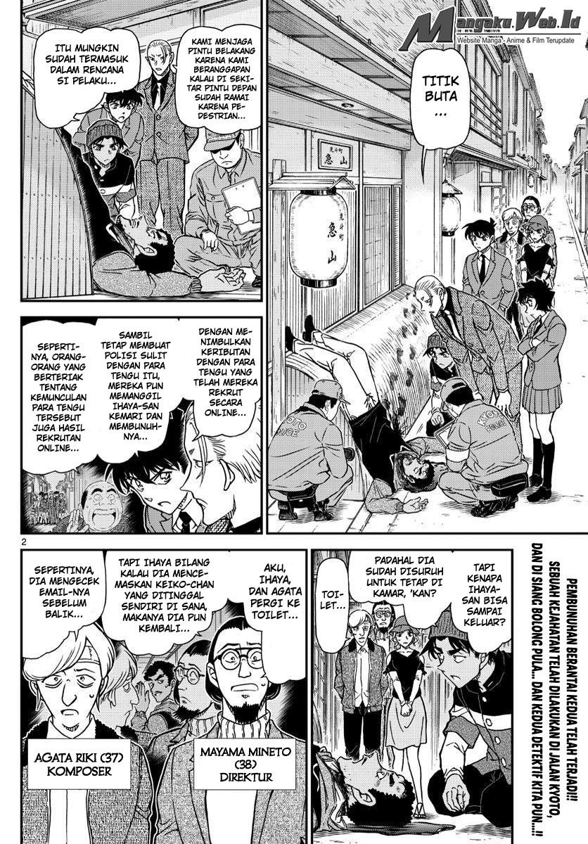 2 Detective Conan z1003   Jejak Merah Muda