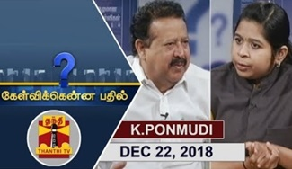 Kelvikkenna Bathil 22-12-2018 Exclusive Interview with Former DMK Minister Ponmudi | Thanthi Tv