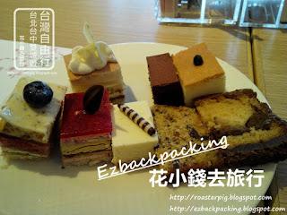 漢來海港餐廳 甜品