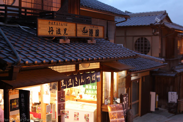 Wooden Shop in Higashiyama District at Night