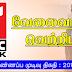 Vacancy DFCC Bank