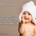 Good Morning Kavithai In Tamil | Tamil Kavithai With Baby Images