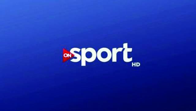 تردد قناة اون سبورت ON Sport HD على النايل سات الجديد شغال