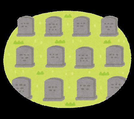 墓地のイラスト(西洋)