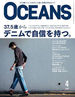 OCEANS オーシャンズ 2017年04号