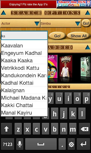 WATCH TAMIL MOVIES ANDROID PHONES... | TAMILAN TABLET