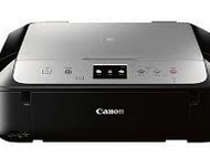 Canon PIXMA MG6821 Printer Driver for Windows