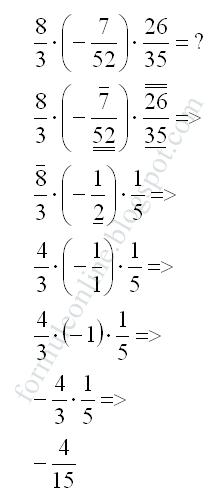 Inmultirea numerelor rationale exercitiu rezolvat 2