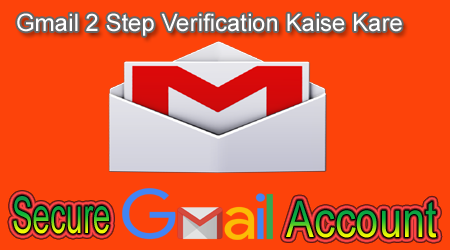 how to enable google gmail 2 step verification