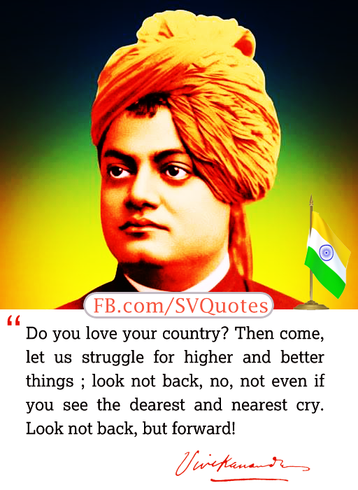 Best Patriotic Quotes by Swami Vivekananda India