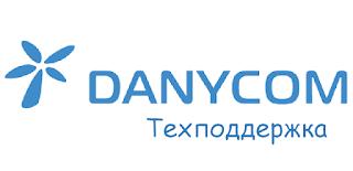 Техподдержка Danycom