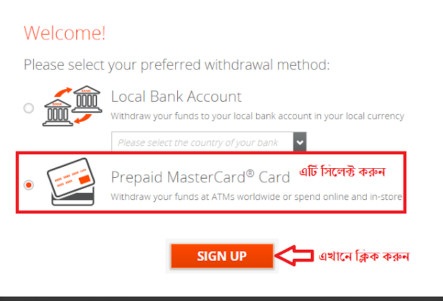 payoneer, payoneer mastercard, Prepaid MasterCard, mastercard, credit cards, credit card, debit card, apply for credit card, mastercard securecode, prepaid debit cards,