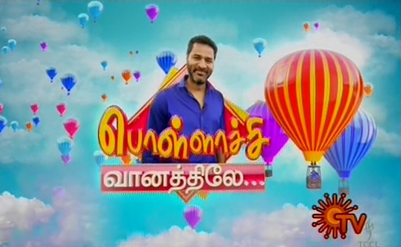 Watch Pollachi Vaanathile 14-01-2017 Sun Tv 14th January 2017 Pongal Special Program Sirappu Nigalchigal Full Show Youtube HD Watch Online Free Download