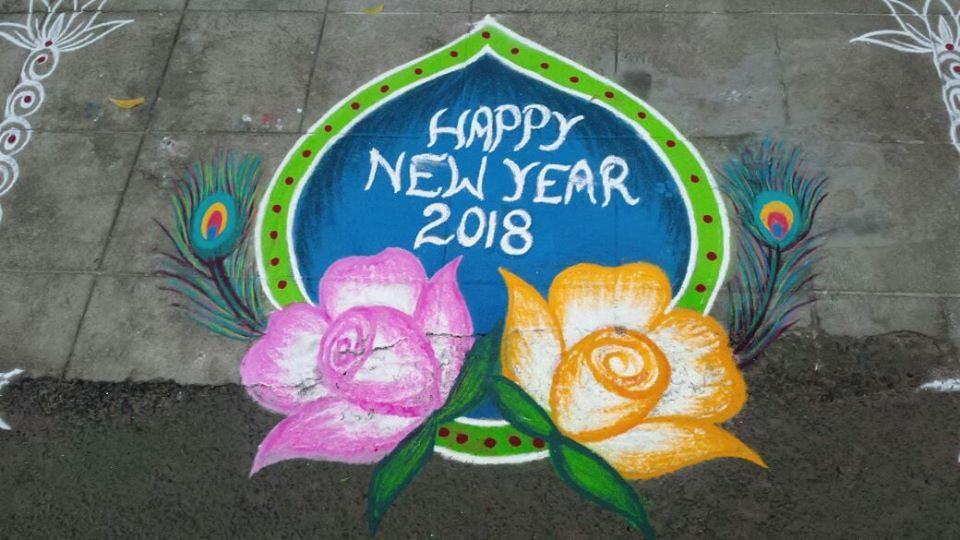 Happy New Year Rangoli 2018 39