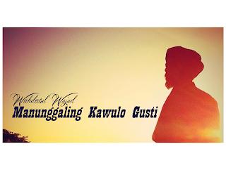 Manunggaling Kawulo Gusti | Infopagarnusa.com