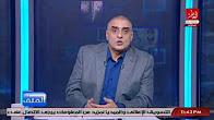 برنامج الملف حلقة 12-6-2017 عزمى مجاهد