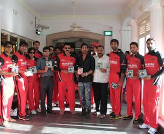 Brahmigadi Katha audio release by Telugu Warriors Team -Video