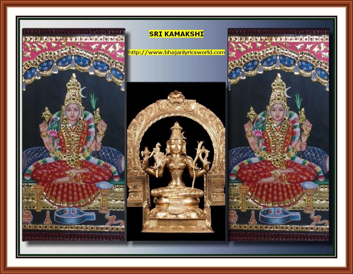 Dhukka Nivarana Ashtakam -Tamil Ashtakam- English Lyrics