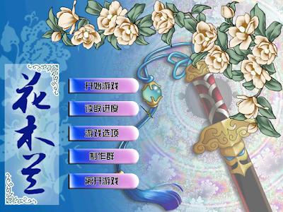 花木蘭,很不錯的神話歷史動作角色扮演ARPG!