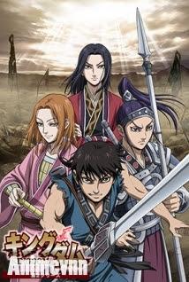 Chiến Quốc 2 /Kingdom SS2 - Kingdom: Season 2 2012 Poster