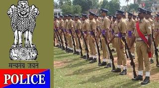 Kolkata Police Recruitment 2017 - Apply for Police Driver