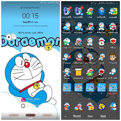 Download Download Doraemon Theme For EMUI 5.0 8.0 Themes hwt Huawei