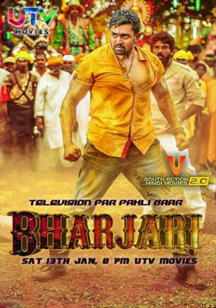 Bharjari 2018 HDTV 400MB Hindi Dubbed 480p Watch Online Full Movie Download Worldfree4u 9xmovies