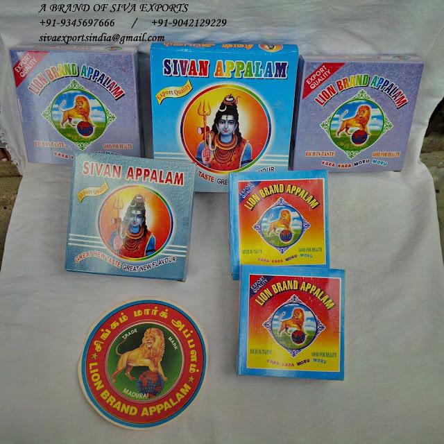 papad manufacturers, appalam manufacturers, papad  manufacturers in india, appalam manufacturers in india, appalam manufacturers in madurai, papad  manufacturers in madurai, appalam manufacturers in tamilnadu, papad manufacturers in tamilnadu, siva exports