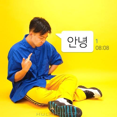 Kang Jae Gu – 안녕 – Single