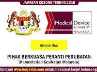 Jawatan Kosong Pihak Berkuasa Peranti Perubatan (Kementerian Kesihatan Malaysia)
