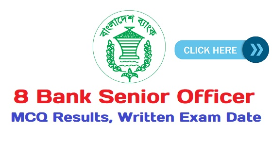 MCQ Result of recently taken 8 Bank Senior Officer have been published now.