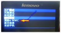 menu MMC - lenovo s890