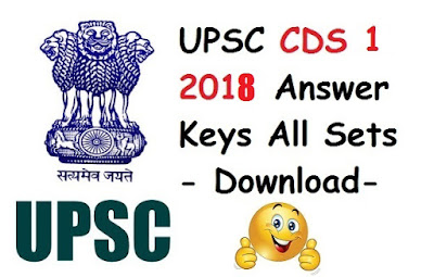 CDS 2 2018 Answer Keys (All sets) - Download