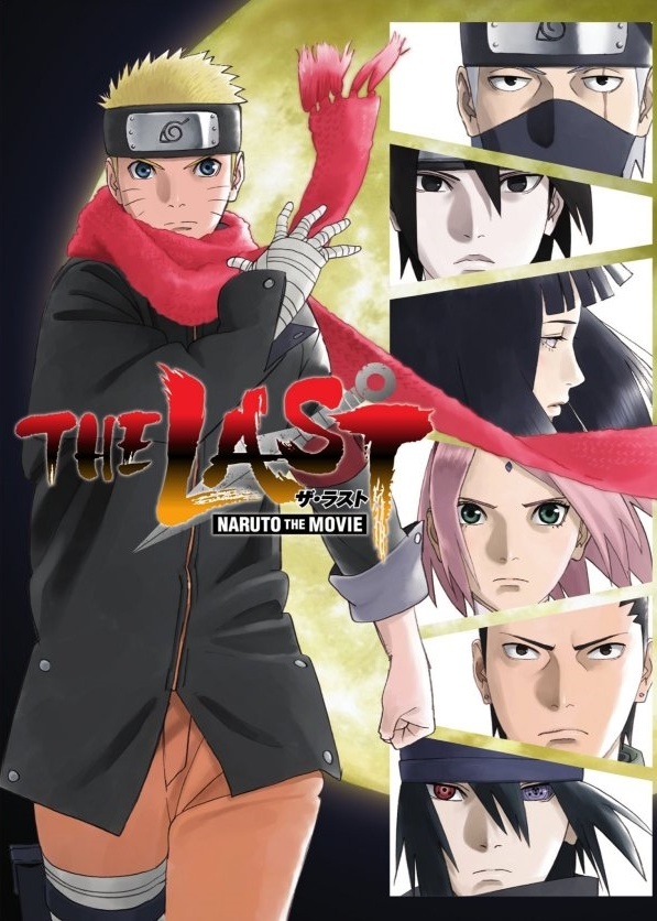 Naruto Shippuden: Filme 7 – The Last – Dublado