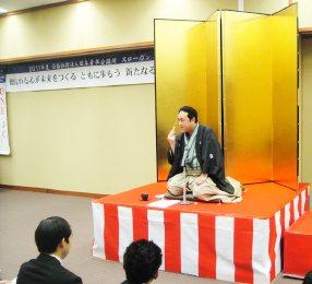 三遊亭楽春の心の繋がり講演会風景です。