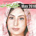 Khawateen Digest May 2018 Page 42