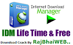 Download IDM Trial Reset 2018 For All Version (Internet