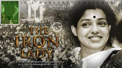 First-Look-Heroin-Nithya-Menon-In-Tamilnadu-CM-Jayalalithaa-Biopic-Andhra-Talkies