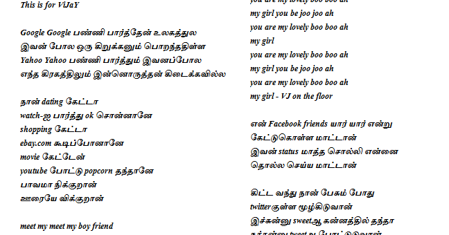 Google google song lyrics in tamil